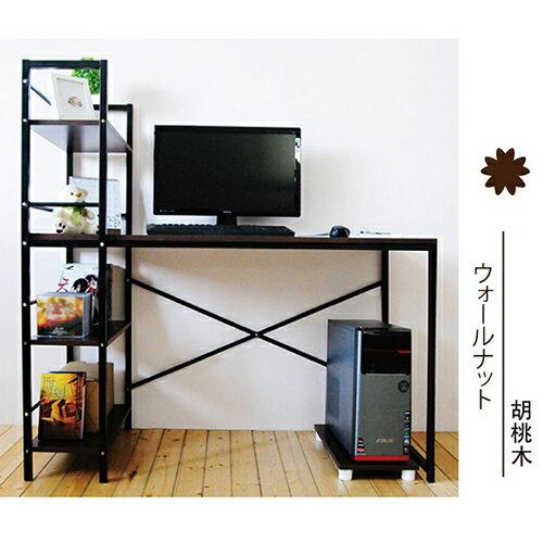 《Hopma》胡桃木色日系層架工作桌(附主機板)