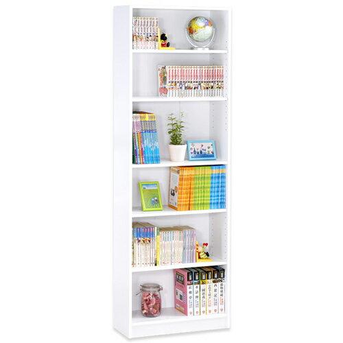 《Hopma》時尚白高六格書櫃/收納櫃