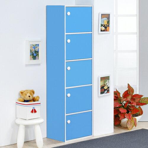 《Hopma》水藍配白五門收納櫃/置物櫃