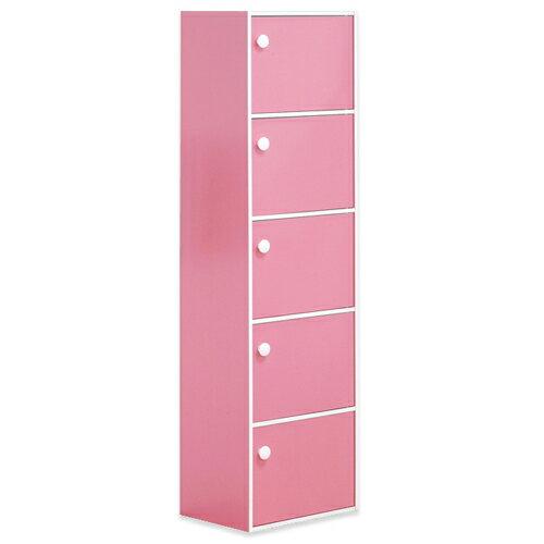 《Hopma》粉紅五門收納櫃/置物櫃