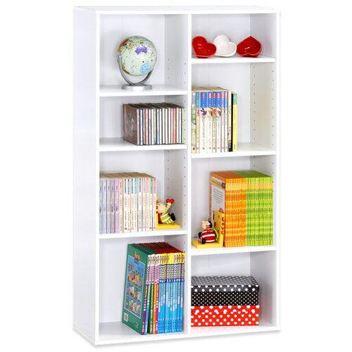 《Hopma》時尚白八格書櫃/收納櫃