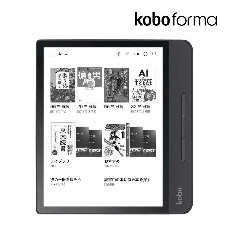 日本Kobo Forma 32GB 電子書籍閱讀器  /  N782-SJ-BK-S-EP-日本必買 日本樂天代購(34344*1.5) 0