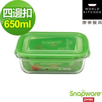 【美國康寧密扣】Eco Pure耐熱玻璃保鮮盒-長方形(650ml)
