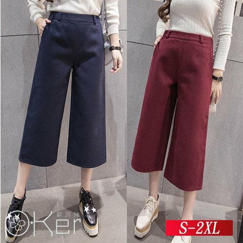 高腰寬鬆簡約百搭闊腿七分褲S-2XLO-Ker歐珂兒LLB8368-C