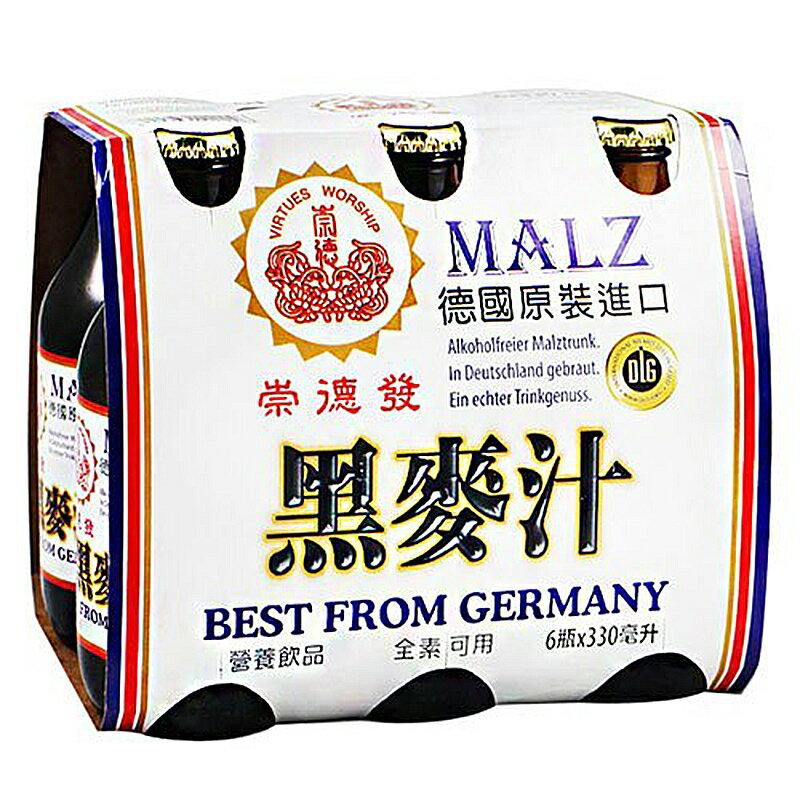 崇德發 天然黑麥汁 玻璃瓶 330ml(6入)/組【康鄰超市】