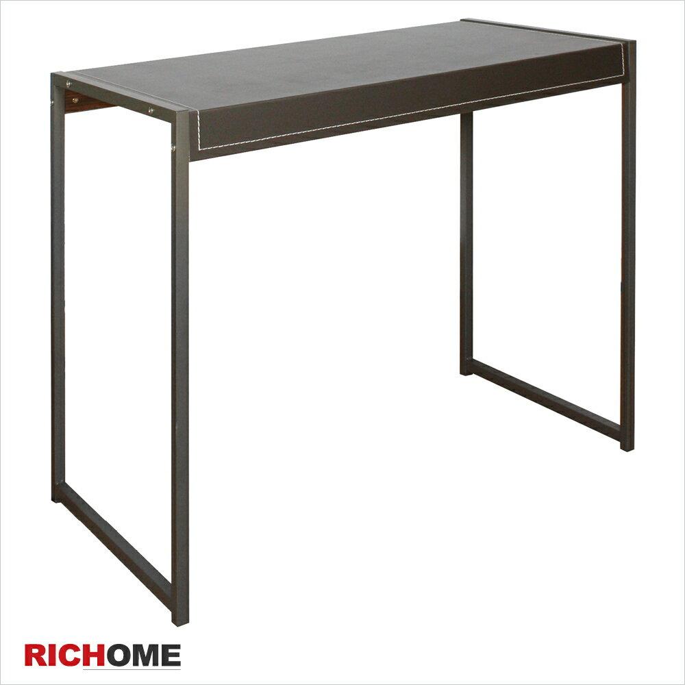 電腦桌/書桌 ID格倫皮面時尚工作桌 99購物節【TA301】 RICHOME