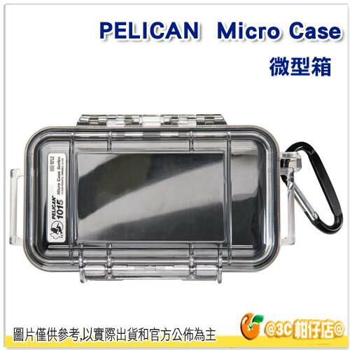 Pelican 派力肯 1015 塘鵝 微型箱 防水抗震箱 氣密盒 Micro Case 公司貨