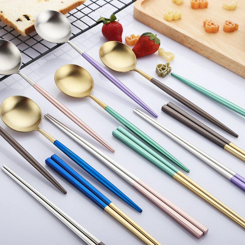 葡萄牙風格 餐具 創意彩色 中餐組(筷子.湯匙) 304不銹鋼餐具組 時尚質感