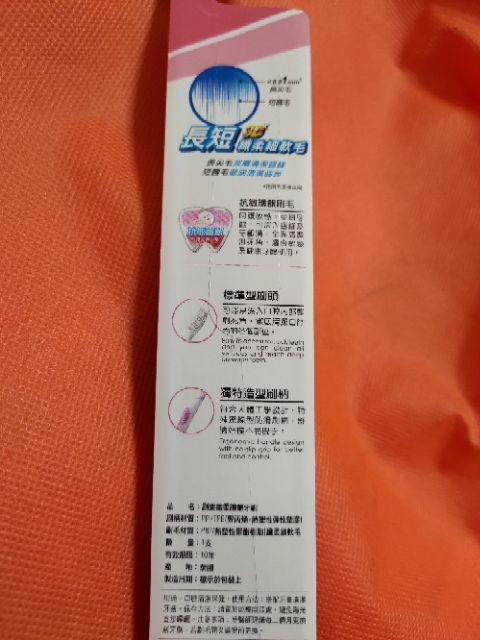 刷樂 纖柔護齦 牙刷(1入)刷樂牙刷