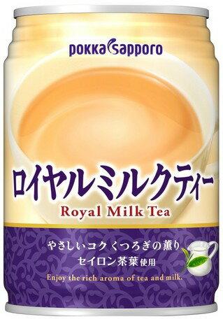 【POKKA SAPPORO】皇家奶茶 250g Royal Milk Tea ロイヤルミルクティー 日本進口飲料 3.18-4 / 7店休 暫停出貨 1