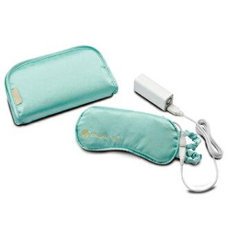 LOURDES AX-KX511bl 充電式溫熱眼罩(翡翠藍)