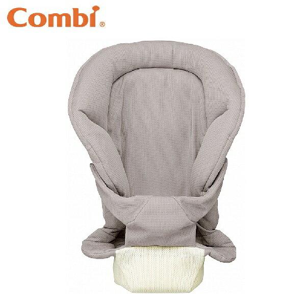 【兒童節滿額送再抽背巾】日本【Combi】新生兒全包覆式內墊-鬆餅灰