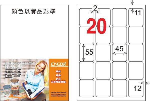 【龍德】LD-857-T-CA4透明護貝膜標籤(不可列印)45x55mm
