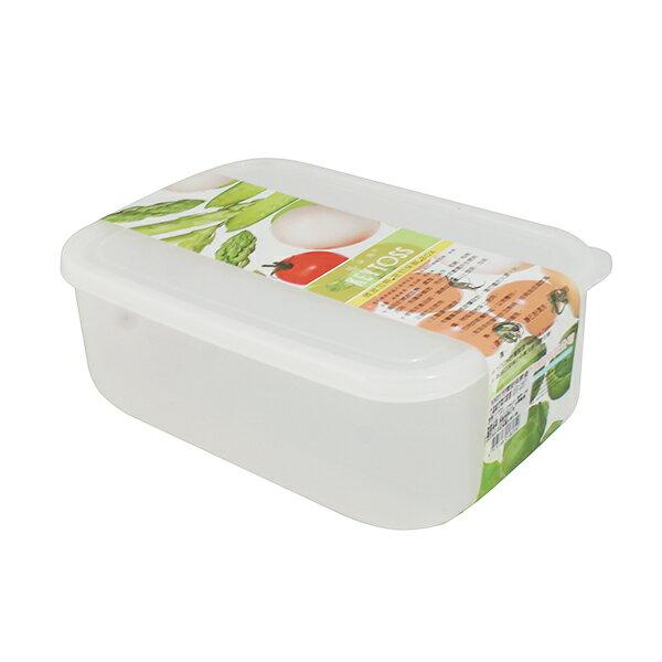 康嘉(方形K805)微波保鮮盒