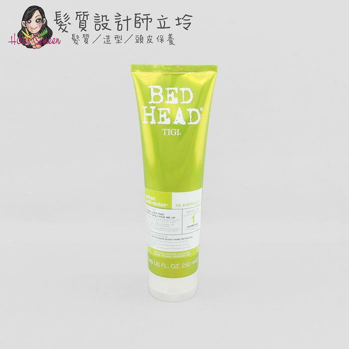 立坽『洗髮精』提碁公司貨 TIGI BED HEAD 摩登活力洗髮精250ml LH01