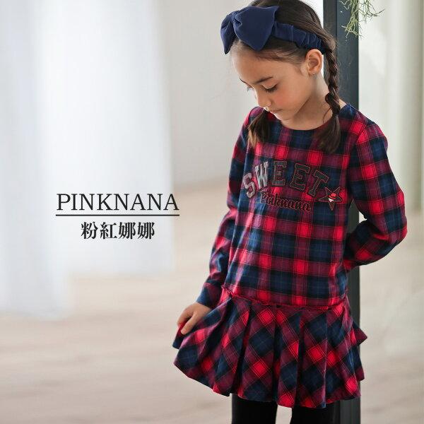 Pink Nana:PINKNANA童裝女童大童學院風格紋百褶洋裝35165