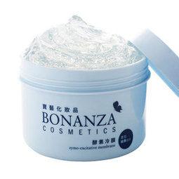 寶藝BonanzaQ10酵素冷膜250g 升級版 (添加Q10輔梅) 公司貨【淨妍美肌】