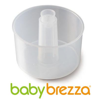 麗兒采家 美國Baby Brezza 副食品自動料理機-專用蒸鍋