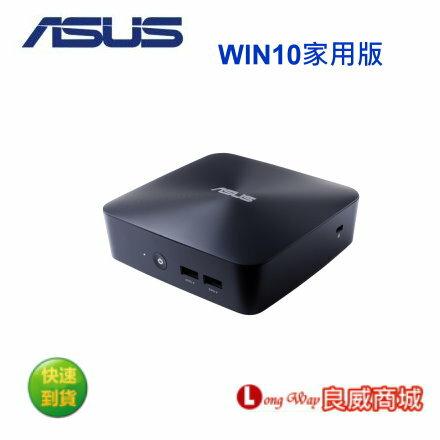 ASUS 华硕 VivoMini UN65U-72UYKTA 混碟迷你电脑 (i5-7200/4G/16GB Optane+1TB)【送Office365】