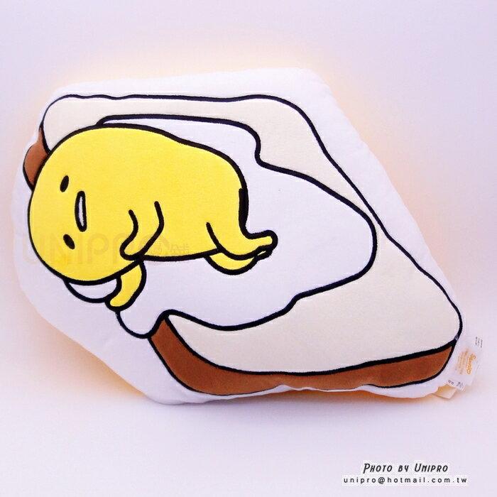 【UNIPRO】療癒系 蛋黃哥 gudetama 慵懶 吐司蛋 抱枕 午安枕 靠枕 扁枕 禮物 三麗鷗正版授權