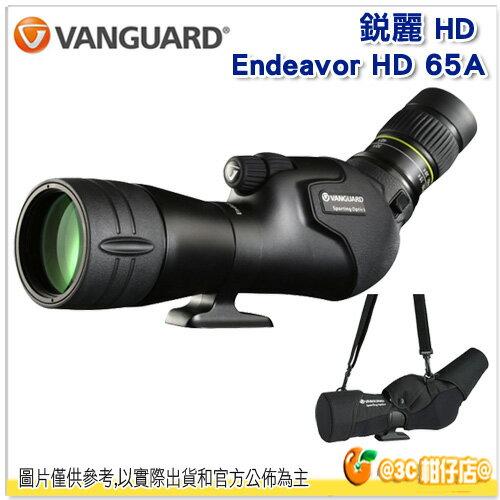 VANGUARD 精嘉 Endeavor HD 65A 銳麗 HD 公司貨 單筒 望遠鏡 放大率 15-45 物鏡直徑 65 多層鍍膜 1450g