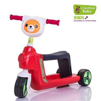 美國 Creative Baby 創寶貝 多功能滑板車-紅