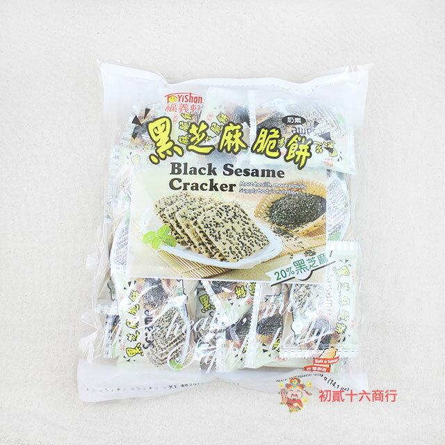 ~0216零食會社~福義軒_黑芝麻脆餅 分享包 400g