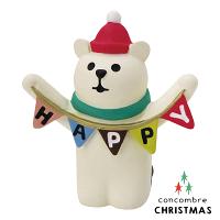 幫家裡聖誕佈置裝飾推薦聖誕佈置壁貼到Decole 聖誕節公仔 - 拉旗幟的白熊  Concombre ( ZXS-26335 ) 現貨 推薦聖誕交換禮物 聖誕佈置裝飾推薦就在文五雙全x文具五金生活館推薦幫家裡聖誕佈置裝飾