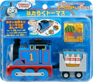 【真愛日本】16030500003 火車玩具-牛奶水果 THOMAS & FRIENDS 湯瑪士 小火車 玩具 小車