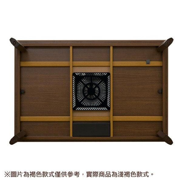★暖桌 長方形VALIA N 120 LBR NITORI宜得利家居 6