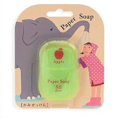CHARLEY 蘋果紙香皂 50枚