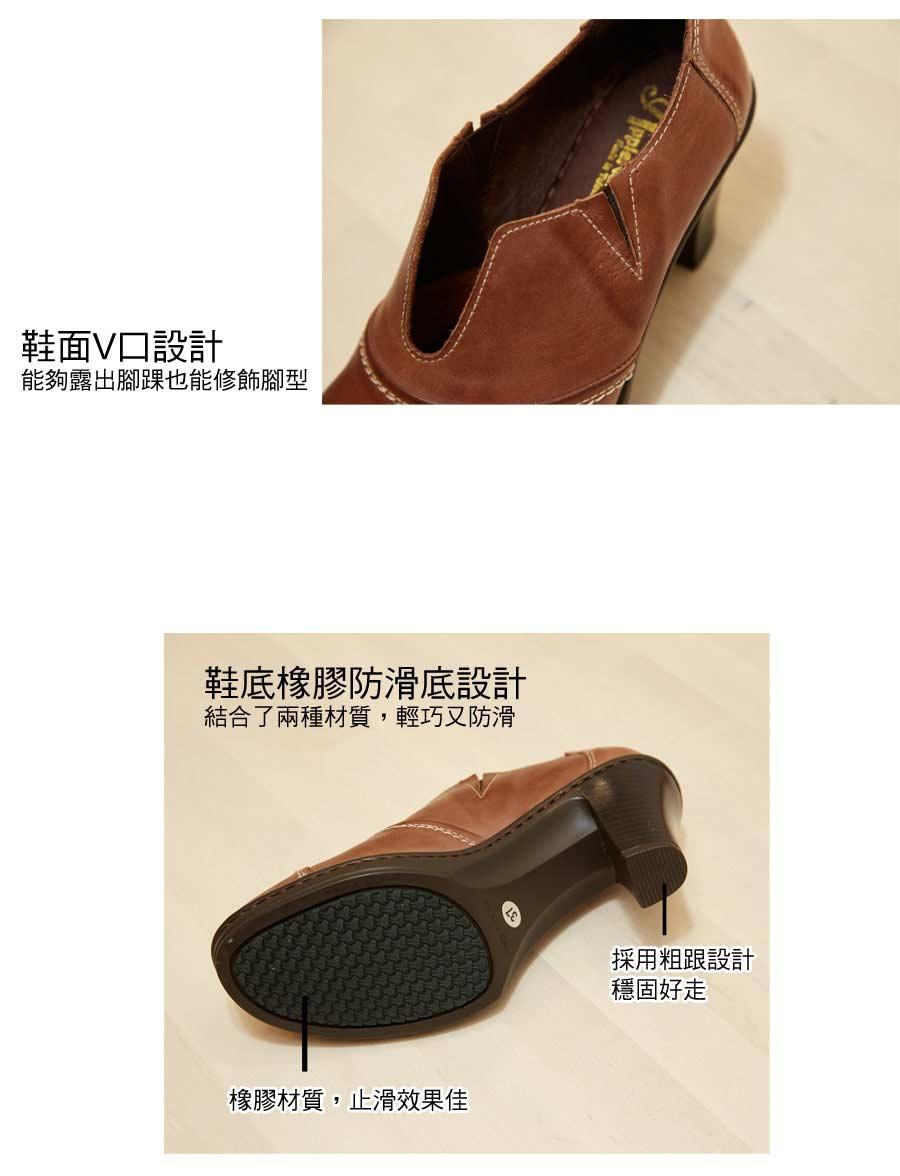 俐落弧線大V全真皮氣墊踝靴【QTN621680】AppleNana蘋果奈奈 4