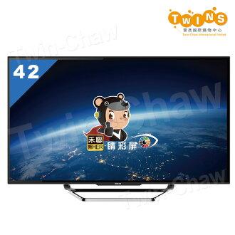 【禾聯HERAN】42吋LED液晶顯示器/電視-視訊盒(HD-42AC3-MC3-F09)