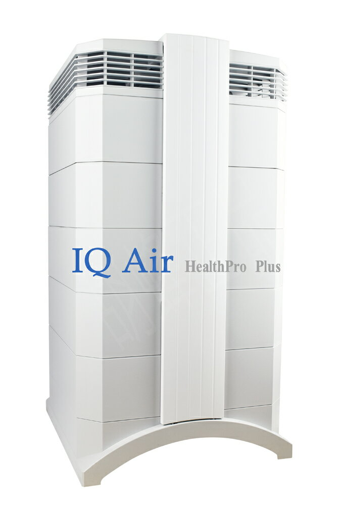 現貨 美國 IQAir New Edition HealthPro Plus 空氣清淨機