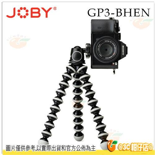 缺貨 JOBY GorillaPod SLR-Zoom & Ballhead GP3-BHEN 金剛爪 單眼腳架 附雲台 GP3 GP-3 立福公司貨 可載3kg