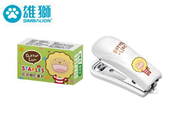 奶油獅迷你釘書機+針組 白 HS-212 組