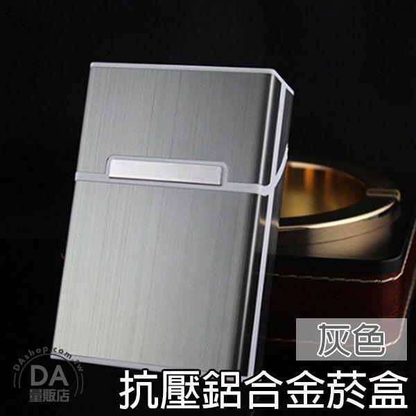《DA量販店》鋁合金 拉絲 磁扣 20支裝 防潮防壓 香菸盒 煙盒 灰(V50-1657)