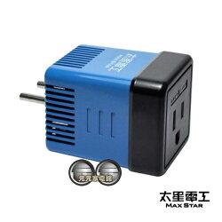 太星電工 真安全旅行用變壓器 1600W (220V變110V) AA101