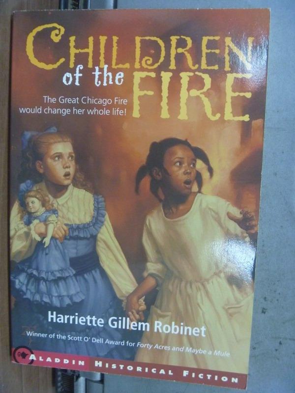 【書寶二手書T8/原文小說_MEX】Children of the Fire