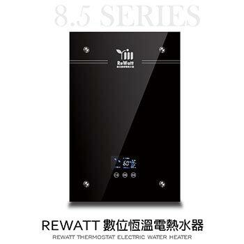 魔特萊嚴選ReWatt綠瓦 數位恆溫電熱水器QR-200即熱式電熱水器220V節能環保/觸控面板/套房/大樓 /公寓 2秒出熱水加熱器三年保固