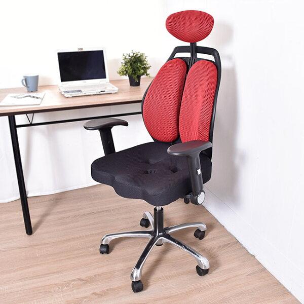 凱堡雙背腰頭靠枕鋁合金腳升降後收扶手三孔座電腦椅辦公椅【A25235】