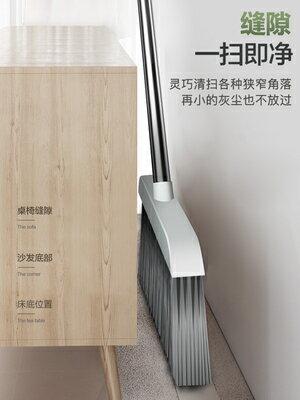 掃把套裝 掃把套裝掃帚簸箕組合家用掃地笤帚刮水器衛生間地刮不沾頭髮神器『MY861』