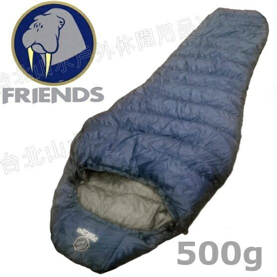 Friends  羽絨睡袋/露營睡袋/登山睡袋/鵝絨睡袋 台灣製 500g 木乃伊型 GD-500 深藍