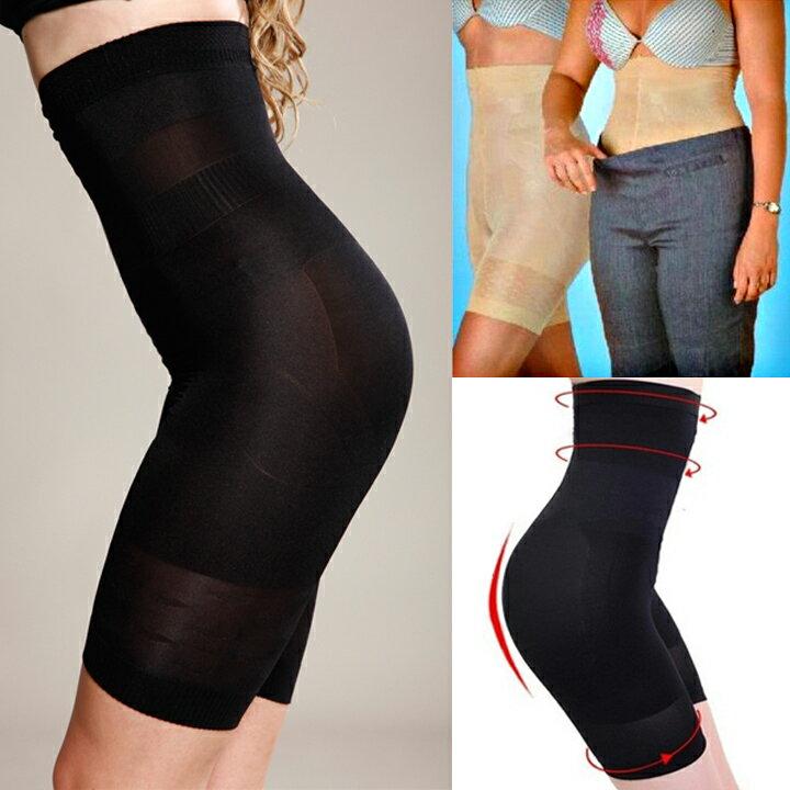 Sexy High- Cuts Beauty Slimming Shapewear Bodysuit & Pants 0