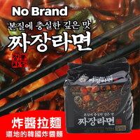 韓國泡麵推薦到韓國 No Brand 炸醬麵 (五包入) 675g 炸醬拉麵 炸醬 泡麵 韓國泡麵【N202717】就在EZMORE購物網推薦韓國泡麵