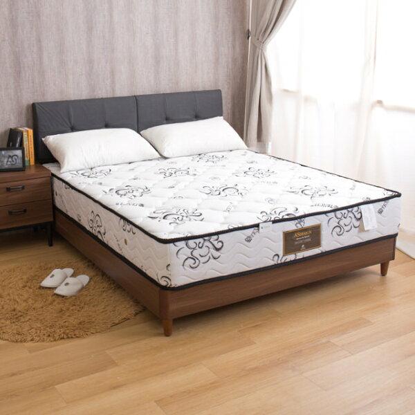 【亞菲斯】莉瑪提白金透氣款-天絲布舒眠透氣硬式雙人6尺獨立筒床墊(HH20)