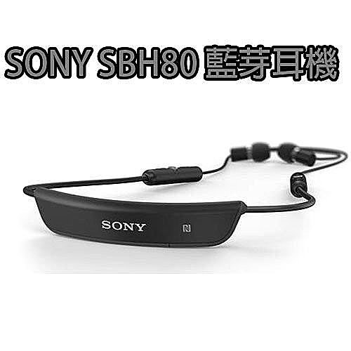 藍芽耳機 Sony SBH80 SBH-80 NFC 一對二雙待機aptx HD Voice 神腦公司貨 黑/白兩色