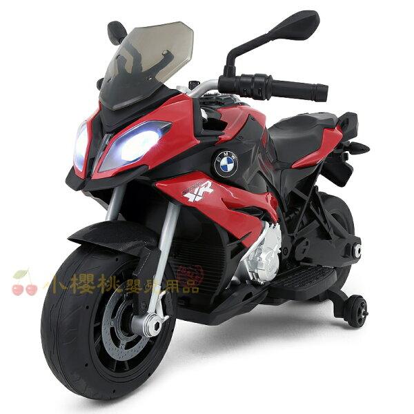 BMWS1000XR兒童電動摩托車電動重機