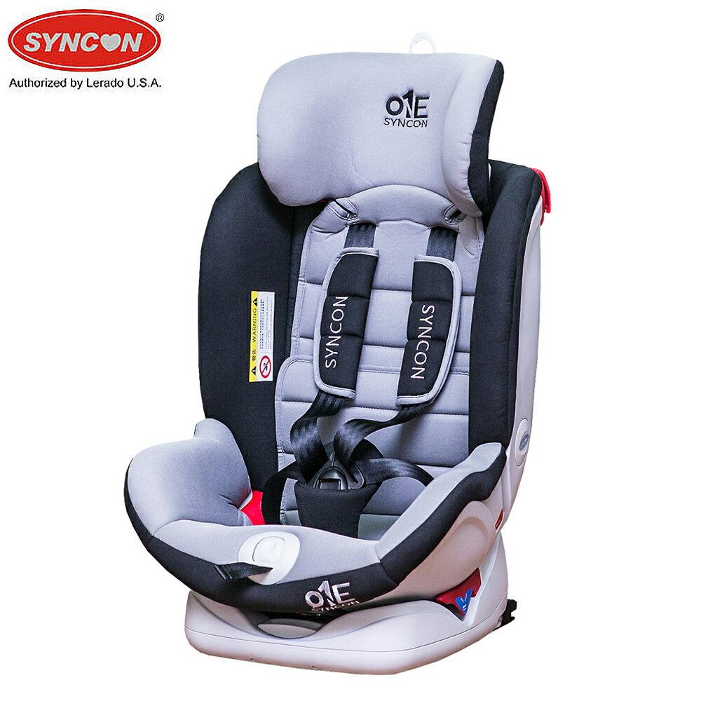 欣康 SYNCON 0-12歲 ONE ISOFIX 汽車安全座椅-灰黑色