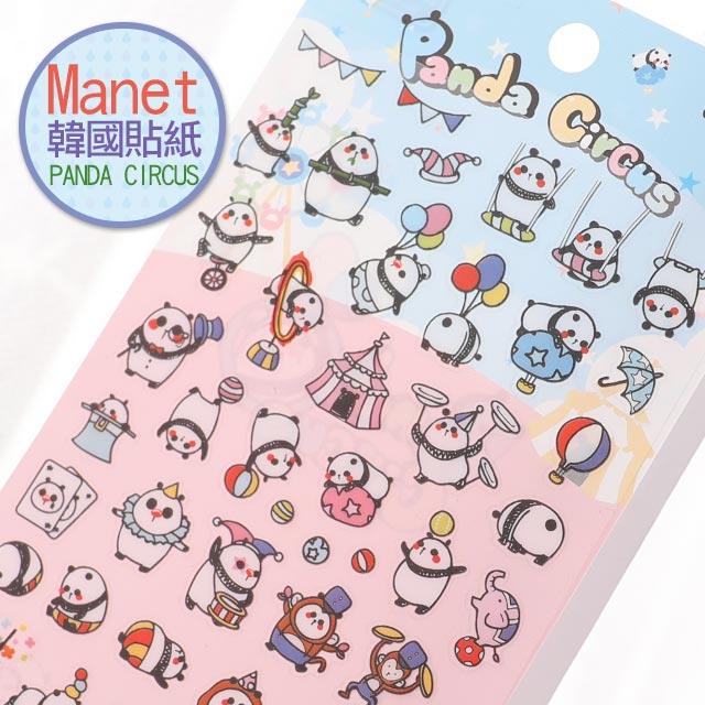 NORNS【韓國Manet貼紙 PANDA CIRCUS】透明貼紙 熊貓貓熊 雜耍 可愛 馬戲團